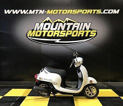 2017 Honda Metropolitan for sale 200537847