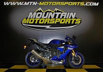 2017 Yamaha YZF-R1M for sale 200540791