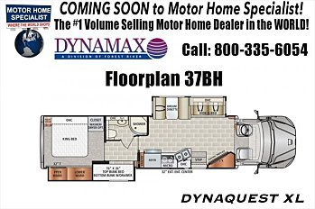 2018 Dynamax Dynaquest for sale 300141195