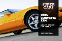 1995 CORVETTE ZR-1